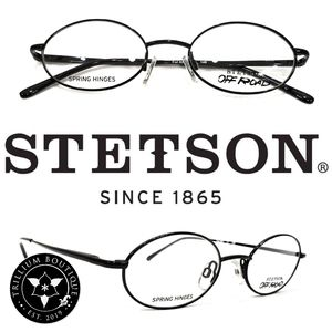 Stetson Off Road 5027 Shiny Black Glasses Frames